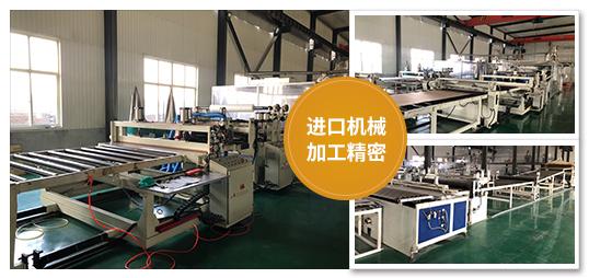 保定市晟凯鑫塑料制品制造有限公司